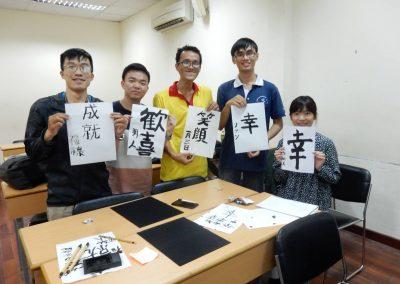 Sinh viên tham gia học hỏi văn hóa Nhật Bản - Thư đạo