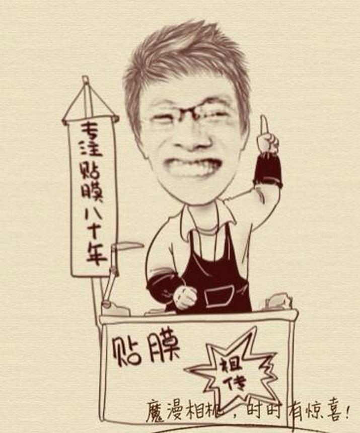 Matthew-Huynh Hoa-Duoc-Adelaide OISP 01