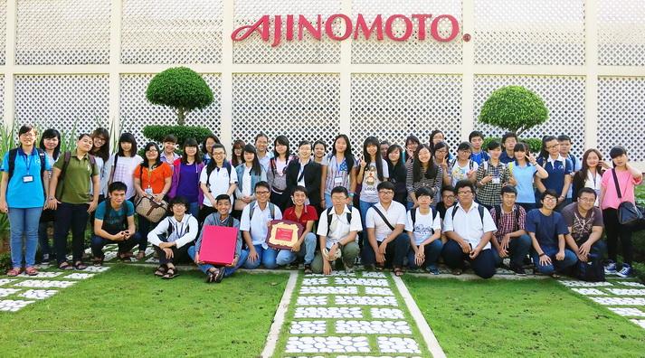 Ajinomoto-fieldtrip 01