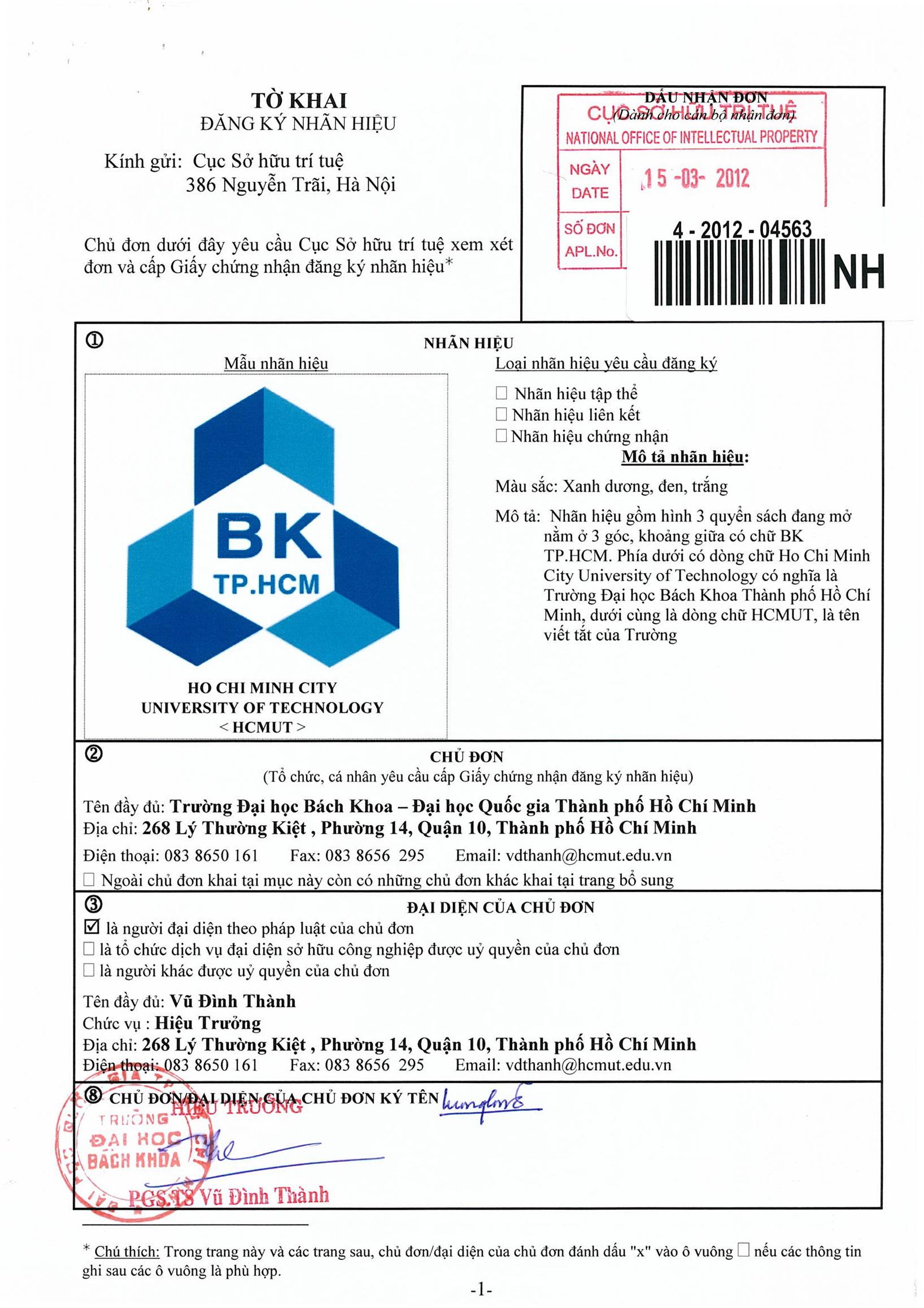 To-khai-dang-ky-nhan-hieu-DHBK