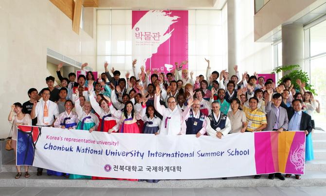 CBNU international summer school