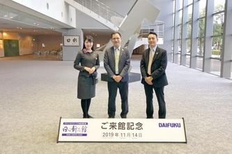Phái đoàn Bách khoa dự hội thảo chuyên đề tại Nhật về nguồn nhân lực VN