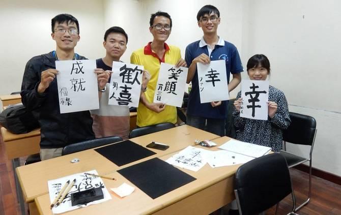 Sinh viên tham gia học hỏi văn hóa Nhật Bản - Thư đạo 670