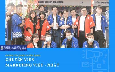 Tuyển dụng: Chuyên viên Marketing Việt – Nhật